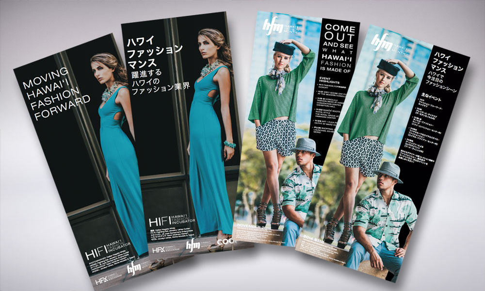 hawaii fashion week graphic design layout